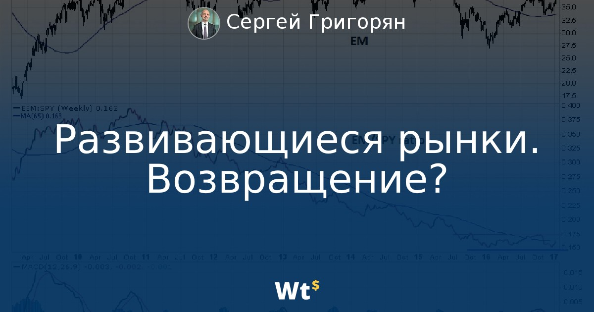григорян сергей рафаэльевич биография