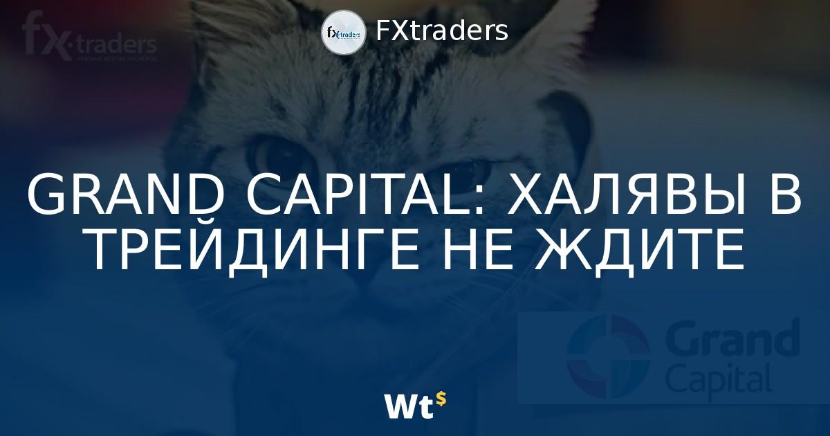Цена 1 биткоина в рублях 2017-7