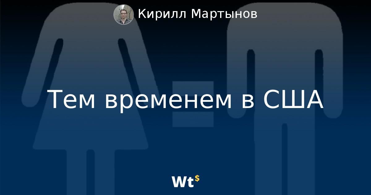 https://whotrades.com/blog/43193428546/snapshot/default?lcid=ru