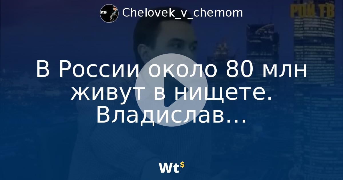 Картинки по запросу Владислав Жуковский: Нас уничтожают под болтовню СМИ